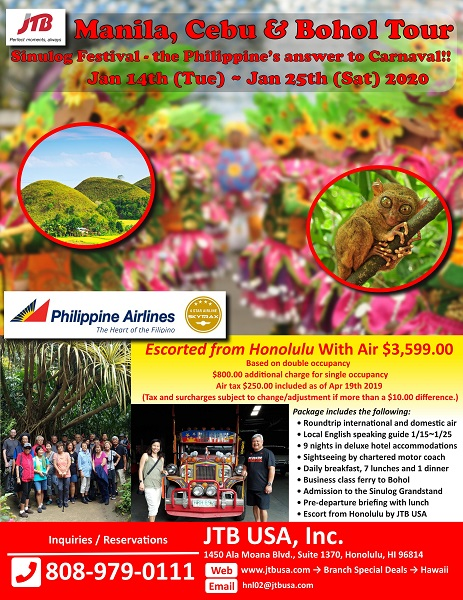 Manila, Cebu & Bohol Tour<br>