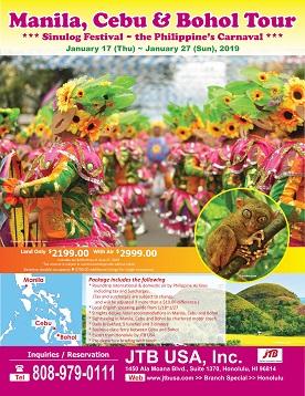 Manila, Cebu & Bohol Tour<br> <i>Sinulog Festival</i><br> <i>Carnaval in the Philippines!</i><br> January 17th – January 27th 2019