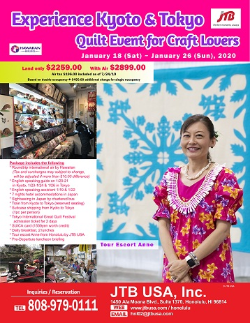 Experience Kyoto & Tokyo Quilt Event for Craft lovers</p> (Kyoto & Tokyo) </p> January 18 (Sat) ~ January 26 (Sun), 2020