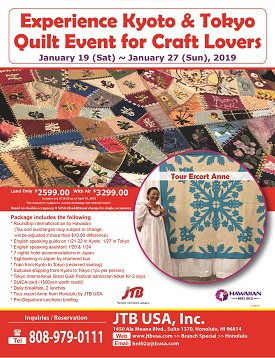 Experience Kyoto & Tokyo Quilt Event for Craft lovers<br> with Anne<br>  January 19 (Sat) ~ January 27 (Sun), 2019     Tour leaded by Anne - Quilt specialist