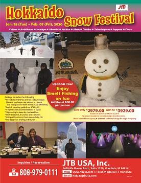 Hokkaido Snow Festival  Jan 28 (Tue) ~ Feb 7 (Fri), 2020