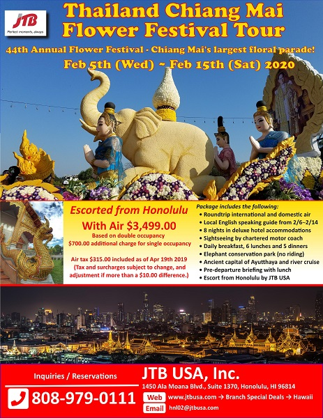 Thailand Chiang Mai Flower Festival Tour<br>