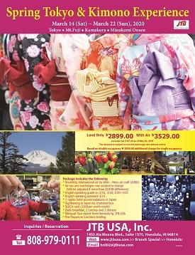 Spring Tokyo & Kimono Experience (Tokyo, Mt.Fuji, Kamakura & Minakami Onsen)                 March 14 (Sat) ~ March 22 (Sun), 2020