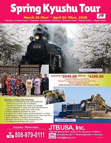 Spring Kyushu</p> (Fukuoka, Ureshino Onsen, Nagasaki, Kumamoto, Hitoyoshi, Kirishima Onsen, Takachiho, Ibusuki Onsen & Beppu Onsen)</p> March 24 (Tue) ~ April 02 (Thu), 2020