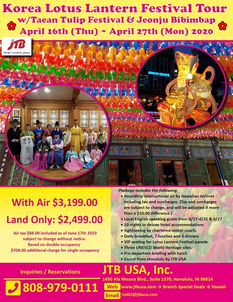Korea Lotus Lantern Festival Tour<br>