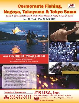 Cormorants Fishing, Nagoya, Takayama & Tokyo Sumo<br> (Onsen, cormorants fishing, washi paper making, firefly viewing & Sumo)<br> May 16 (Thu)~ May 25 (Sat), 2019