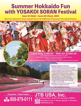 Summer Hokkaido Fun & YOSAKOI SORAN Festival<br> June 01 (Sat) ~ June 09 (Sat), 2019