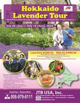 HOKKAIDO LAVENDER TOUR<br> (Sake brewery and Whisky Distillery, Furano and Biei for flowers, Sea of clouds viewing and shopping)<br>  7/06 (SAT) ~ JUL 14(SUN), 2019