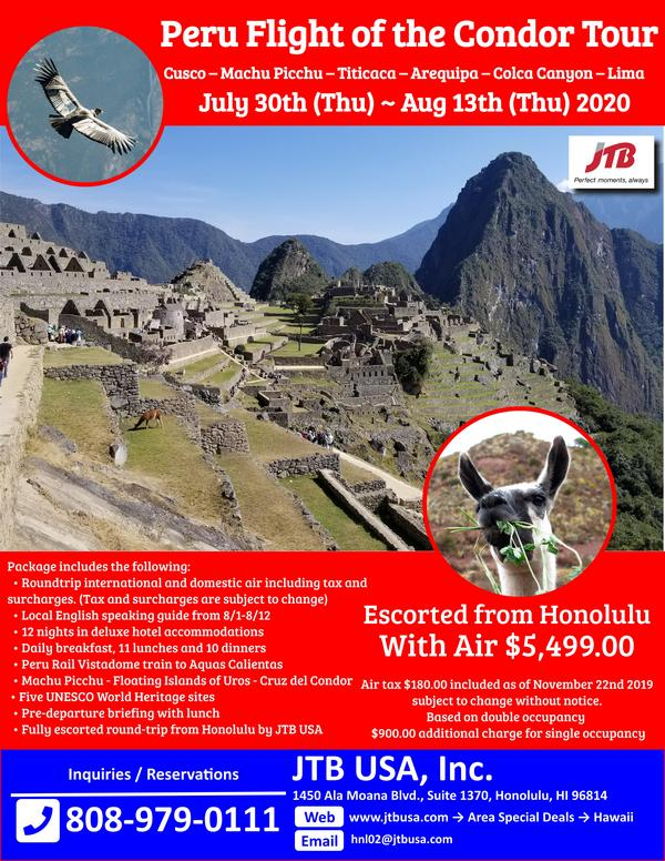 Peru Flight of the Condor Tour<br><br>
