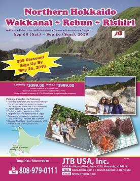 NORTHERN HOKKAIDO - WAKKANAI, REBUN & RISHIRI ISLAND SEP 08 (SAT) ~ SEP 16 (SUN), 2018