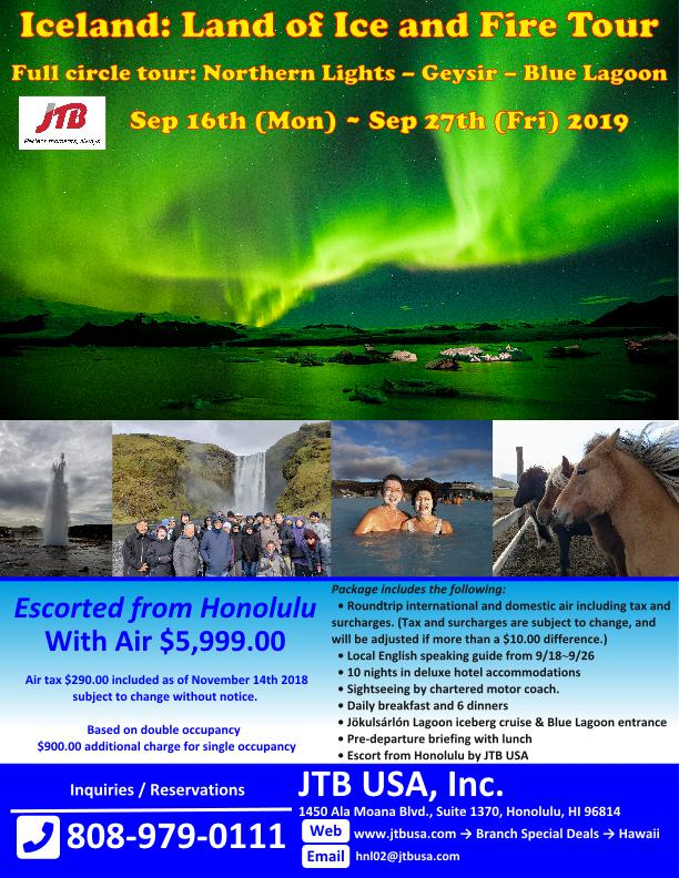 Iceland: Land of Ice and Fire Tour<br>