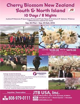 Cherry Blossom New Zealand, South & North Island                      10 days / 8 nights (Auckland, Matamata, Queentstown, Cromwell, Lake Tekapo, Christchurch, Waitomo, Rotorua.  *Milford Sound as optional tour choice) Sep 20 (Thu) ~ Sep 29 (Sat), 2018
