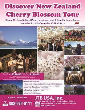 Discover New Zealand Cherry Blossom Tour ~ Stay at Mt Cook National Park- Hermitage Hotel & Doubtful Sound Cruise ~ Sep 21 (Sat) ~ Sep 30 (Mon), 2019