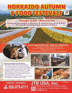 Hokkaido Autumn & Food Festivals/Limited to 30 people  (Chitose, Asahikawa, Sounkyo, Abashiri, Kushiro, Akan, Obihiro, Tokachigawa, Sapporo & Otaru) Sep 25 (Fri) ~ Oct 05 (Sat), 2020