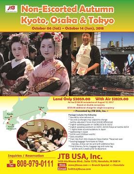 Non-Escorted Kyoto, Osaka and Tokyo 9days  October 06 (Sat) ~ October 14 (Sun)