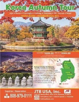 Korea Autumn Tour (Jeju, Busan, Gyeongju, Andon, Danyang, Mt. Seorak & Seoul) October 26 (Fri) ~ November 06 (Tue), 2018
