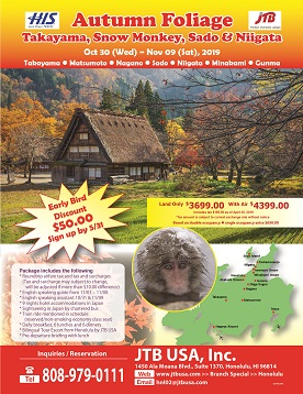 Autumn Foliage- Takayama, Snow Monkey, Sado & Niigata (Takayama, Matsumoto, Nagano, Sado, Niigata, Minakami & Gunma) OCT 30(WED) ~ NOV 9(SAT), 2019