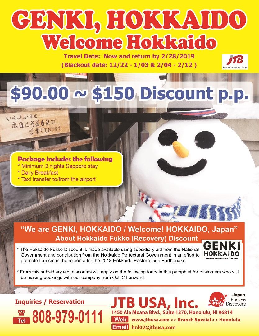 Support Hokkaido! <br> We are GENKI, HOKKAIDO/Welcome Hokkaido