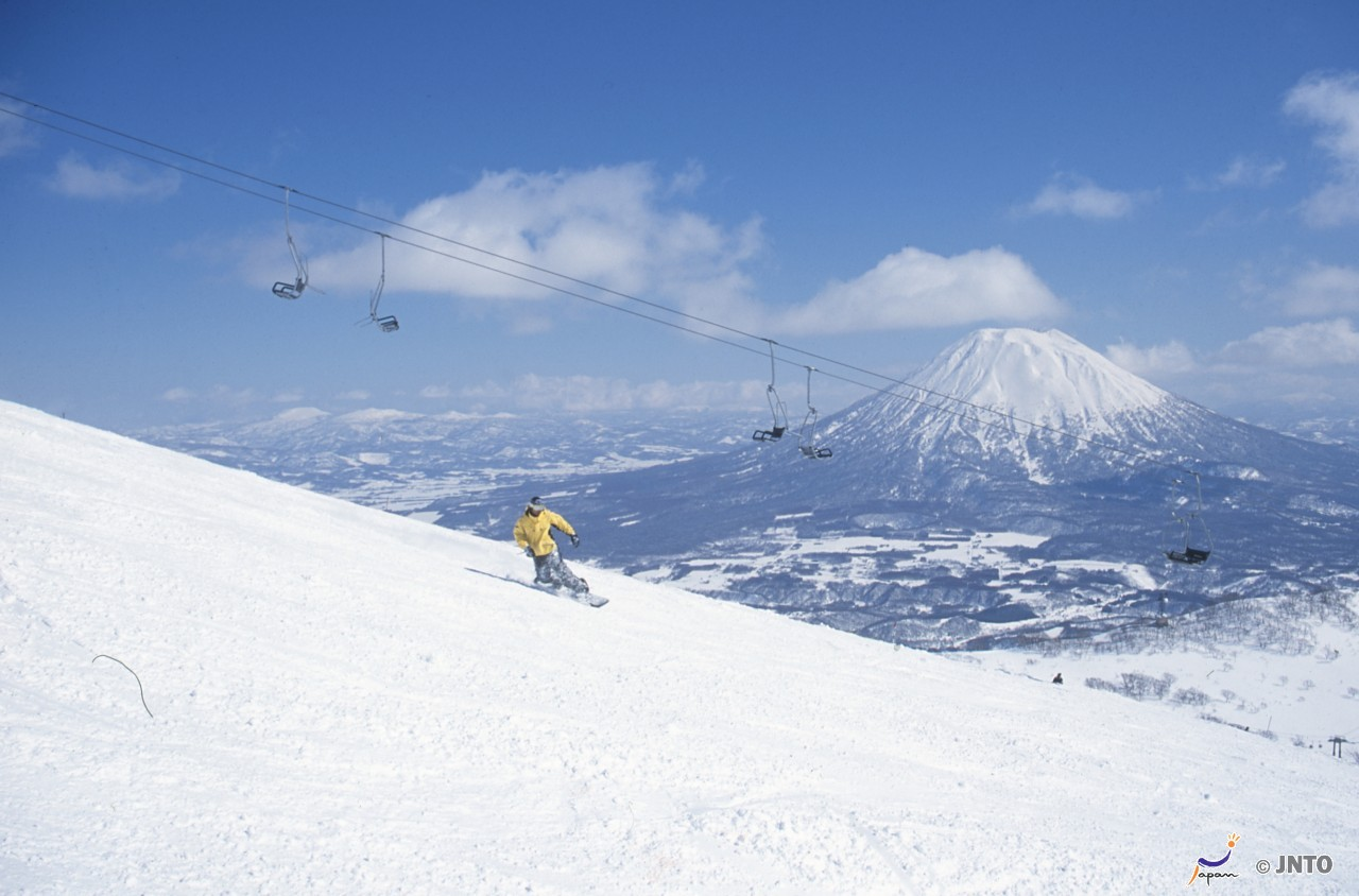 Niseko SNOW Paradise Vacation Package