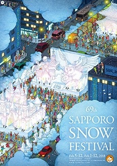 HOKKAIDO SNOW FESTIVAL</p>29JAN (Fri) ~ 07Feb (Sun), 2021