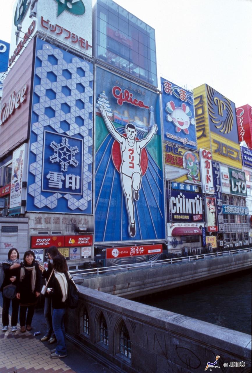Free & Easy Enjoy Osaka: 3/4/5 Days 2/3/4 Nights in Osaka with 2-Day Osaka Amazing Pass