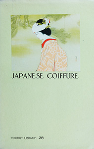Japanese Coiffure