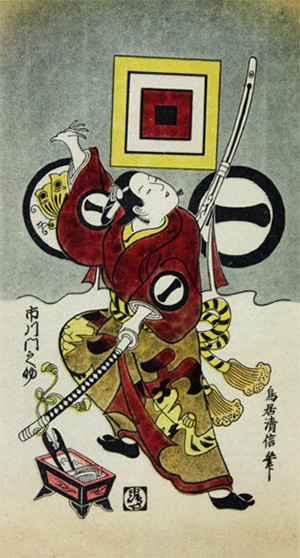 Kabuki actors' crests as depicted in ukio-e