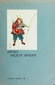 Japans Ancient Armour