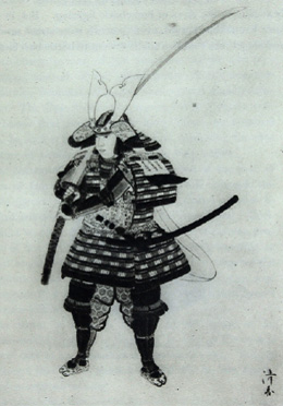 A full armoured warrior of the Muromati Period