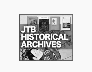 JTB Historical Archives