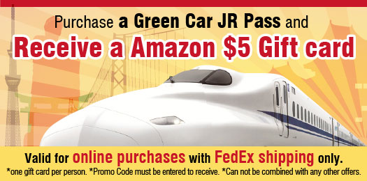 JR Pass Green Car