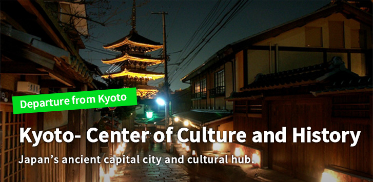 Kyoto- Center of Culture and History Japan's ancient capital city and cultural hub.
