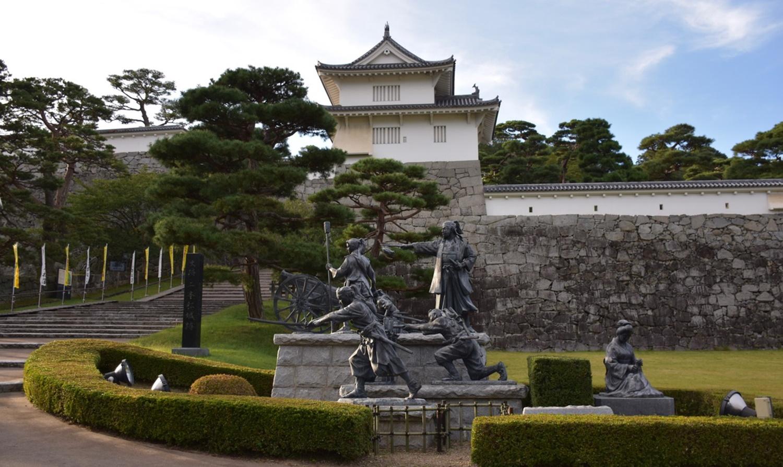 Kasumigajo Park