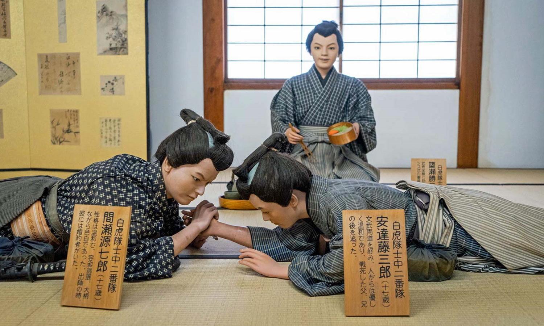 Nisshin-kan Samurai School